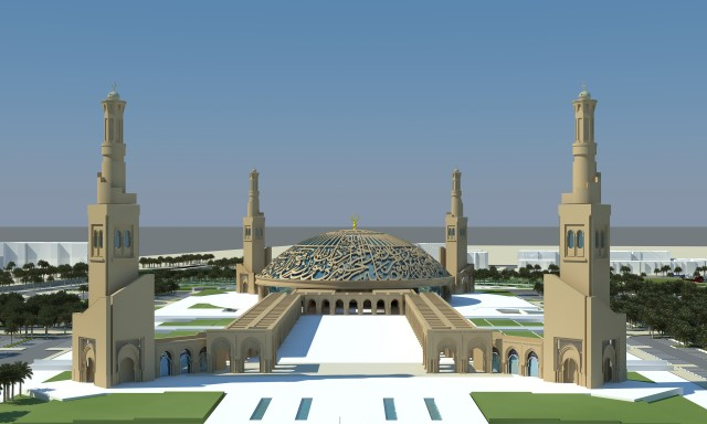 Al Ain Grand Mosque
